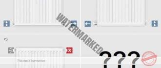podklyuchenie-radiatora-otopleniya-k-odnotrubnoy-sisteme-330x140.jpg
