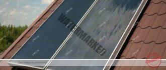 selektivnoe-pokryitie-dlya-solnechnogo-kollektora-svoimi-rukami-330x140.jpg