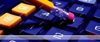Kalkulyator-konditsionera-onlayn-raschet-moshhnosti-po-ploshhadi-330x140.jpg