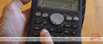 onlayn-kalkulyator-rascheta-radiatora-otopleniya-330x140.jpg