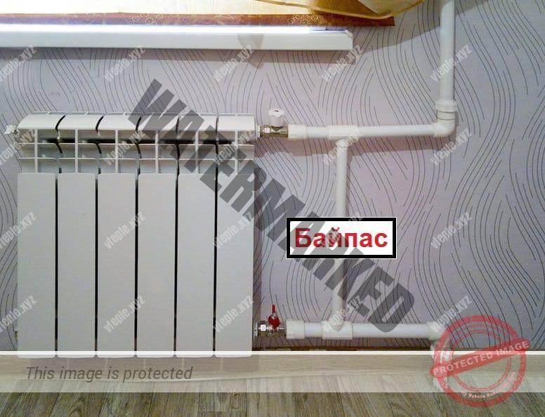 Байпас радиатора отопления