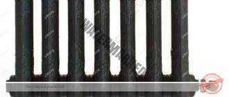 ves-1-sekcii-chugunnogo-radiatora-330x140.jpg
