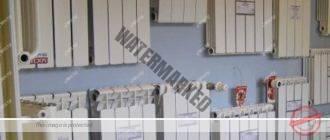 razmery-aljuminievyh-radiatorov-otoplenija-330x140.jpg
