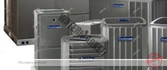 precizionnyj-kondicioner-chto-jeto-takoe-330x140.jpg