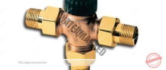princip-raboty-trehhodovogo-klapana-v-sisteme-otoplenija-330x140.jpg