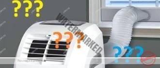kak-rabotaet-mobilnyj-kondicioner-330x140.jpg