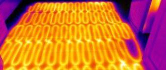 vidy-teplogo-pola-jelektricheskogo-330x140.jpg