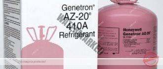 genetron-az-20-330x140.jpeg