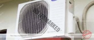kakoj-kondicioner-luchshe-vybrat-dlja-kvartiry-invertornyj-ili-obychnyj-330x140.jpg