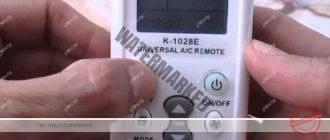perevod-na-russkij-dlja-kondicionera-330x140.jpg