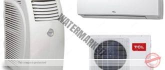 split-sistema-ili-mobilnyj-kondicioner-chto-luchshe-330x140.jpg